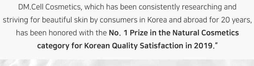 Dm.Cell koreansk certifierad hudvård