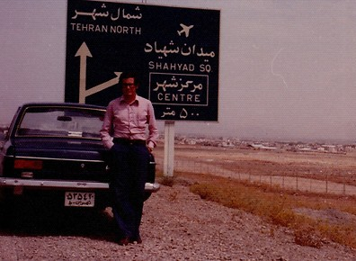 Jorge Cifuentes, Manager at Atlas Copco in Iran during -75